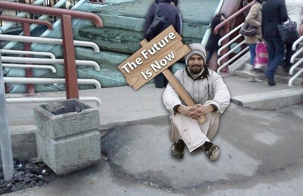 Почему купчинцы ненавидят «креветку» над проспектом Славы