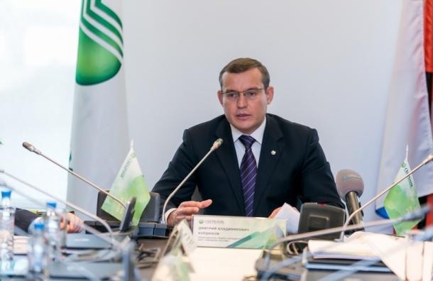 Северо-Западный банк Сбербанка России к концу года переформатирует около 40% офисов в регионе и 50% - в Санкт-Петербурге