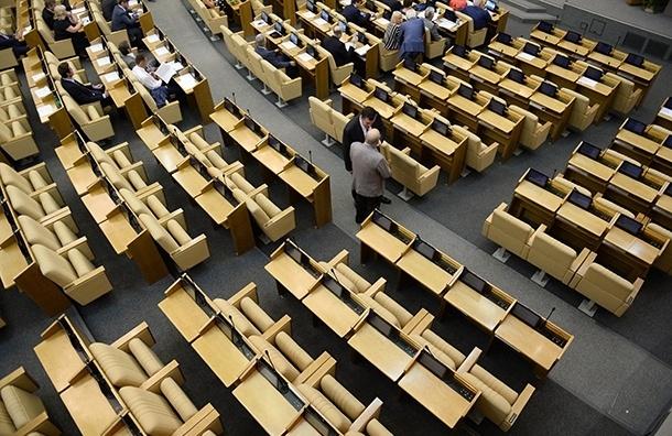 Около 40% россиян считают, что России не нужна Госдума