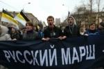 На «Русском марше» в Москве задержано 30 человек