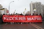 В «Русском марше» в Москве участвует 8 тысяч человек