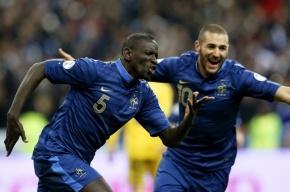 Франция – Украина 3:0: Украина не попала на чемпионат мира