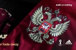Adidas представил форму сборной России на ЧМ-2014
