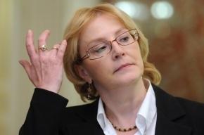Министр Скворцова оказала первую помощь на заседании правительства