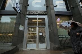 На станции «Петроградская» в Петербурге завершается капитальный ремонт