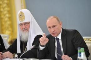 70% жителей Петербурга считают себя православными