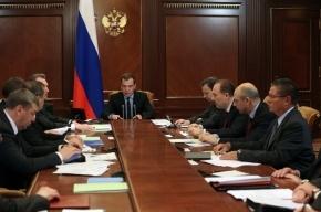 Утверждены правила получения кредита на второе высшее образование в РФ