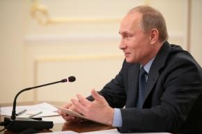 Путин обязал гостей Олимпиады в Сочи получать временную регистрацию