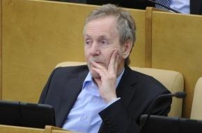 Депутат предложил отправлять в хосписы шутивших о трагедии в Казани