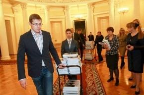 Депутаты приняли во втором чтении бюджет Петербурга на 2014 год