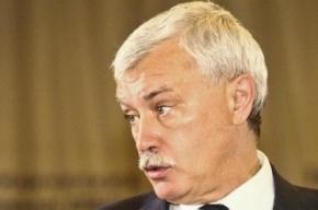 Полтавченко создал комитет по межнациональным отношениям в Петербурге