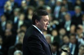 Петиция о санкциях против Януковича набрала 100 тысяч подписей