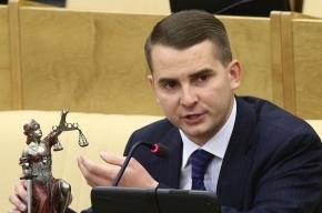 В Госдуму внесен законопроект об отмене итогов выборов