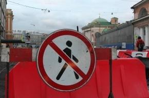 В Петербурге появится список зданий «под снос» в историческом центре