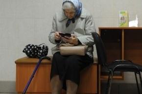 12% населения России имеют доходы ниже прожиточного минимума