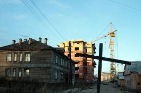 Россиян переселят из ветхого жилья до сентября 2017 года