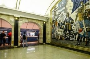В Петербурге ночное метро завершило свою работу