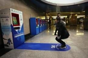 В московском метро начали продавать билеты за 30 приседаний
