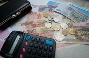 Услуги ЖКХ в России могут перевести на предоплату
