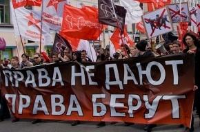 Суд признал незаконной забастовку рабочих «Антолина»