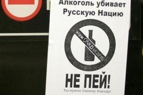 В Петербурге судят женщину, задушившую своего плачущего сына