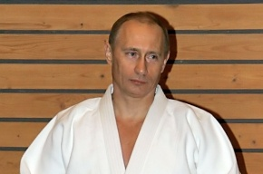 Путина сделали великим мастером тхэквондо