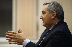 Рогозин: Реформа Роскосмоса должна начаться немедленно