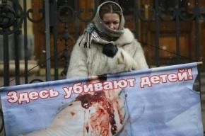 На Урале обнаружены останки пяти утопленных младенцев