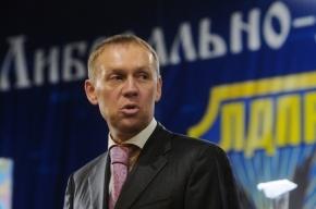 Депутат от ЛДПР предложил блокировать сайты с призывами к беспорядкам