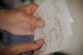 Выигрыш 101 млн фунтов в лотерею довел британскую семью до развода