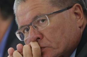 Министр экономики советует хранить свои сбережения в рублях