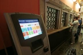 На севере Москвы неизвестные украли платежный терминал