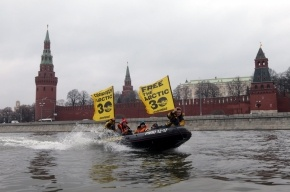 Полиция задержала четырех активистов Greenpeace на Москве-реке