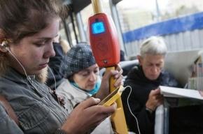 В 2014 году стоимость проезда в Петербурге останется прежней