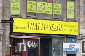 В Таиланде россиянин умер во время массажа