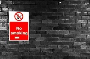 Закон о курении: С 15 ноября вступают в силу поправки, ужесточающие наказание за курение в общественных местах