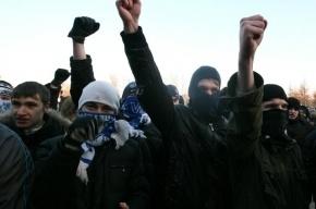 В Петербурге завершился «Марш против ненависти»