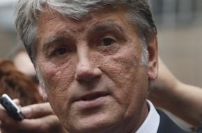 Ющенко просит Европу спасти Украину от России