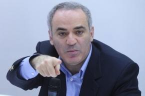 Каспарову отказали в гражданстве Латвии