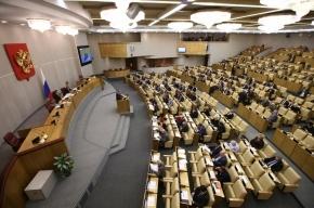 Президент повысил зарплату депутатов до 253 тысяч рублей
