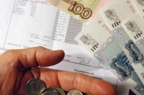 Петербуржцы задолжали более 6,5 млрд рублей за ЖКХ