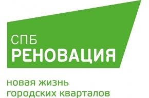 Компании «СПб Реновация» исполняется 4 года.
