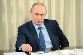 Президент подписал закон о создании Российского научного фонда