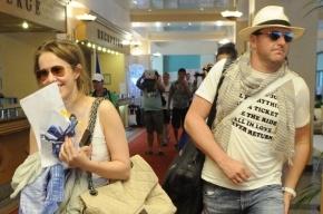 Ксения Собчак на четвертом месяце беременности