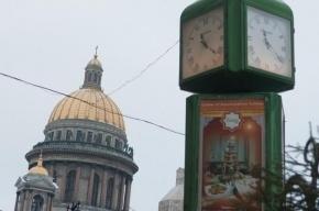 Уличные часы будут стоить Петербургу 2,4 млн рублей