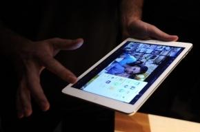 В магазине загорелся новый iPad Air