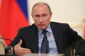 Путин: Будем с корнем вырывать эту заразу