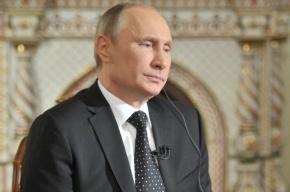 Путин заявил, что его «настораживает» лидерство в списке Forbes