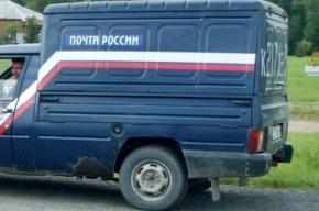 Стали известны подробности нападения на сотрудника «Почты России»