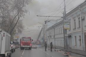 В центре Москвы из-за пожара перекрыто движение